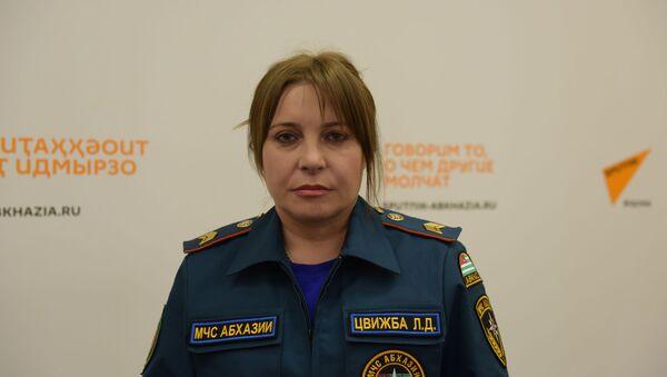 Лейла Цвижба - Sputnik Аҧсны