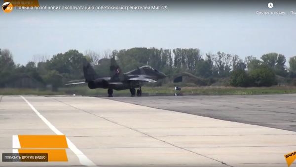 Птица возвращается в небо: Польша введет в строй советские МиГ-29 - Sputnik Абхазия