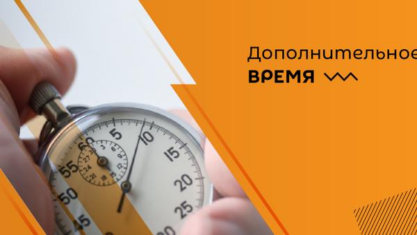 бо - Sputnik Абхазия