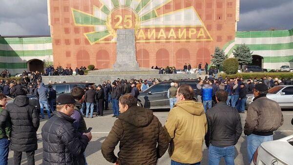 Митинг родственников убитых в Сухуме Алхаса Авидзба и Астамура Шамба - Sputnik Абхазия