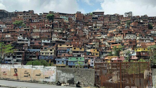Каракас, Венесуэла. Архивное фото - Sputnik Абхазия