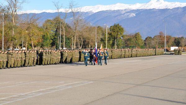 Торжественное приведение к Военной присяге 50 новобранцев российской военной базы ЮВО в Абхазии - Sputnik Аҧсны