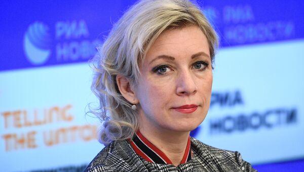 Медиаконференция Роль медиаиндустрии в современном мире - Sputnik Абхазия
