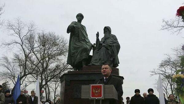 Открытие памятника,посвященного единству Крыма и России в Керчи - Sputnik Абхазия