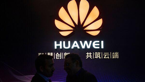 Логотип компании Huawei - Sputnik Абхазия
