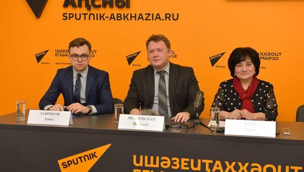 Пресс-конференция посвященная акции  Дорога памяти - Sputnik Аҧсны