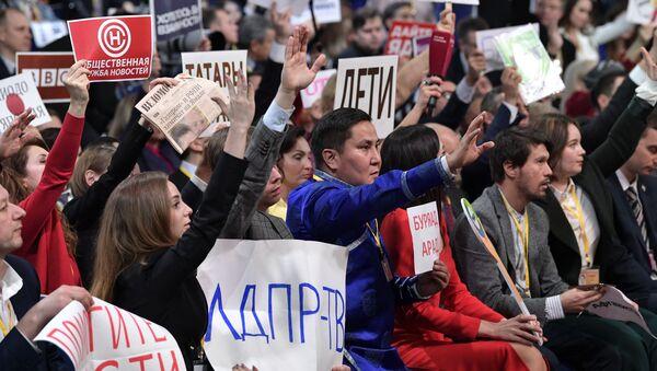 Ежегодная большая пресс-конференция президента РФ В. Путина - Sputnik Абхазия