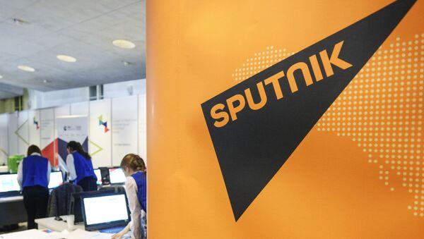 Ситуации с угрозами сотрудникам Sputnik Эстония - Sputnik Абхазия