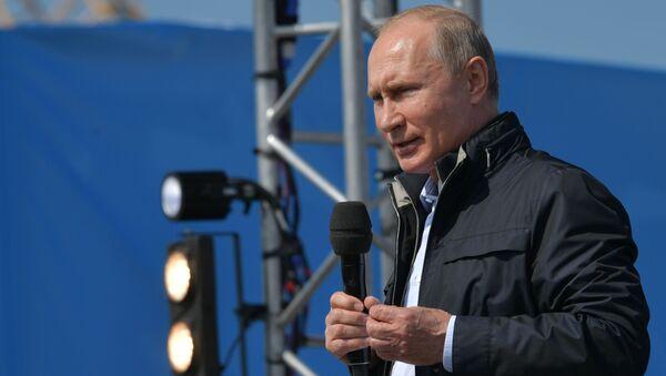 Президент РФ В. Путин принял участие в открытии Крымского моста - Sputnik Абхазия