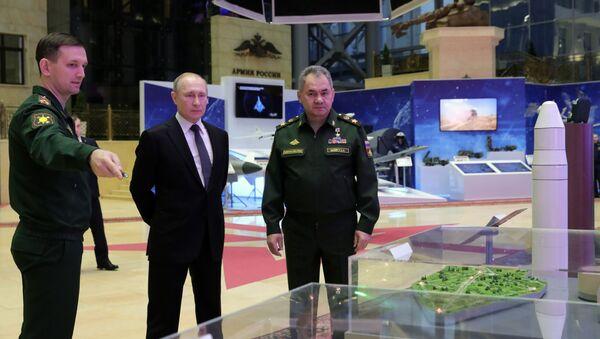 Президент РФ В. Путин принял участие в заседании расширенной коллегии Миниобороны РФ - Sputnik Абхазия