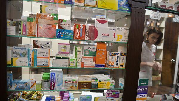 Аптека - Sputnik Абхазия