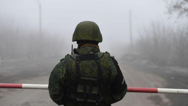 Обмен военнопленными между ДНР, ЛНР и Украиной в Донецкой области - Sputnik Аҧсны