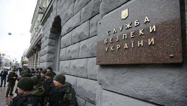 Табличка на здании Службы безопасности Украины (СБУ) в Киеве. - Sputnik Абхазия