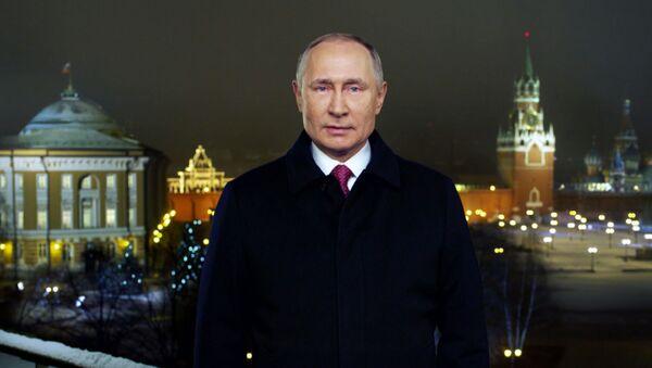 Новогоднее обращение президента РФ Владимира Путина 2020 - Sputnik Абхазия