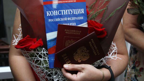 Выдача российских паспортов гражданам ДНР и ЛНР - Sputnik Аҧсны