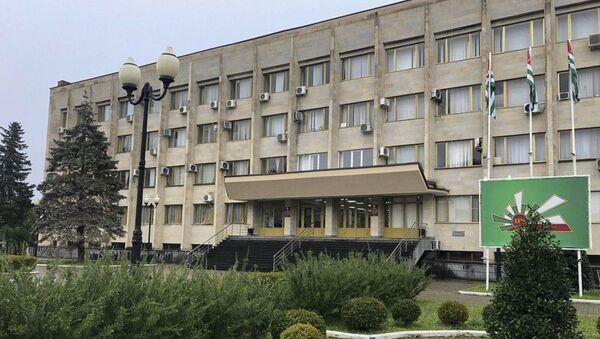 Администрация президента  - Sputnik Абхазия
