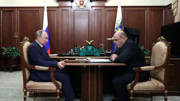 Президент РФ В. Путин провел встречу с главой ФНС РФ М. Мишустиным - Sputnik Абхазия