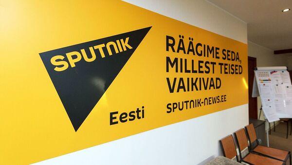 Баннер в информационном агентстве Sputnik Эстония в Таллине. Архивное фото - Sputnik Абхазия