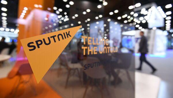 Спутник Эстония лого  - Sputnik Абхазия