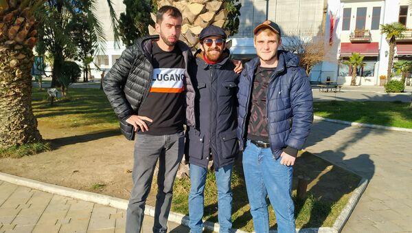 Абхазские блогеры - Sputnik Аҧсны