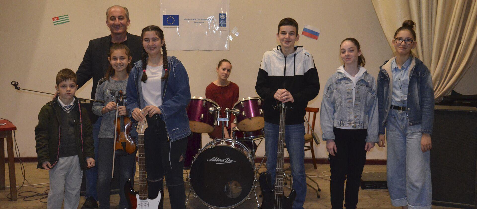 Музыкальная школа в Агудзере - Sputnik Абхазия, 1920, 26.01.2020