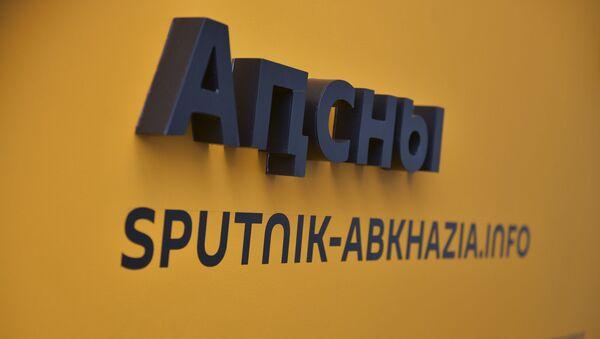 Спутник лого - Sputnik Аҧсны