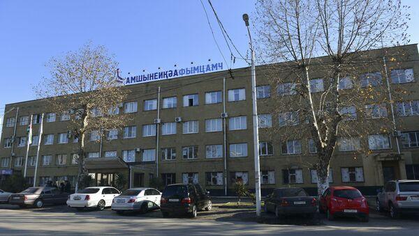 Здание Черноморэнерго - Sputnik Абхазия