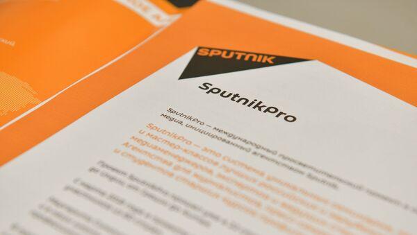 Sputnik PRO - Sputnik Аҧсны