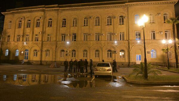 Митинг у администрации - Sputnik Абхазия
