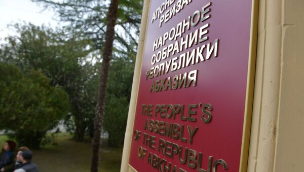 Народное собрание РА - Sputnik Абхазия