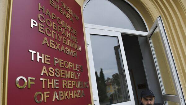 Парламент  - Sputnik Абхазия