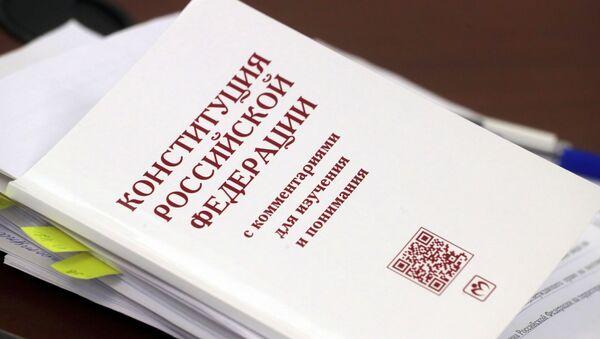 Заседание рабочей группы по поправкам в Конституцию - Sputnik Абхазия