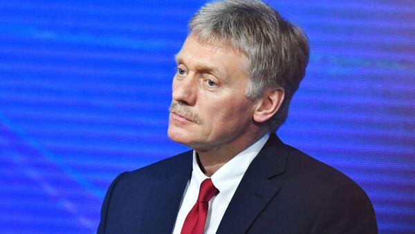 Ежегодная большая пресс-конференция президента РФ В. Путина - Sputnik Аҧсны