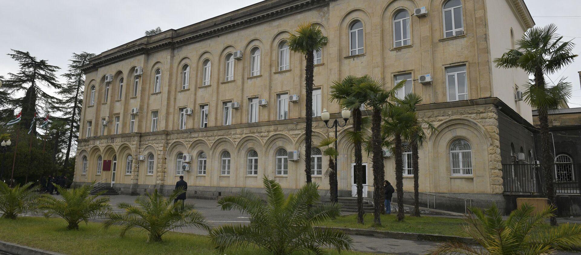 Парламент  - Sputnik Абхазия, 1920, 09.06.2021