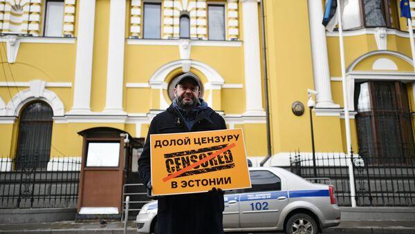 Москва Sputnik Естониа иадгыланы ақәгылара мҩаԥыргеит - Sputnik Аҧсны