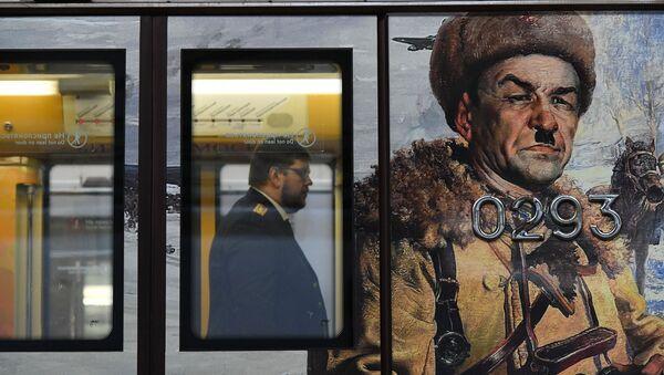 Новый тематический поезд метро Путь к Победе - Sputnik Абхазия