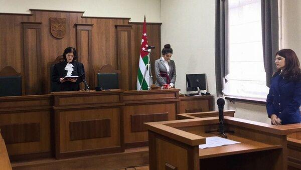 Материалы по делу Дочия и Озган зачитали в суде Абхазии - Sputnik Абхазия