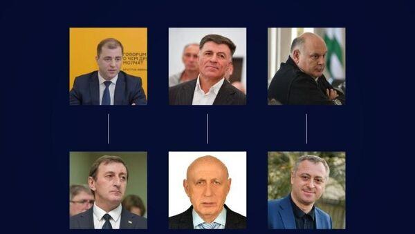 Аԥсны ахада иалхрақәа 2020 - Sputnik Аҧсны