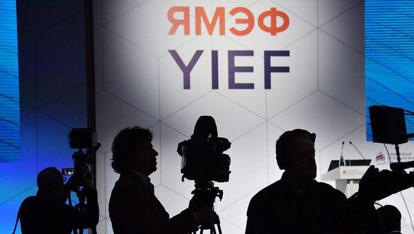 Ялтинский международный экономический форум - Sputnik Аҧсны