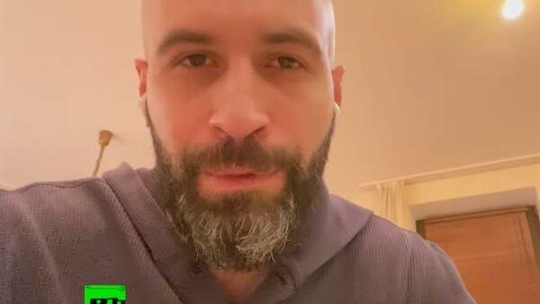 «Прямо с утра звонят врачи»: корреспондент RT рассказал о жизни в карантине из-за коронавируса - Sputnik Абхазия