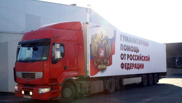 Прибытие гуманитарного конвоя из России  - Sputnik Абхазия