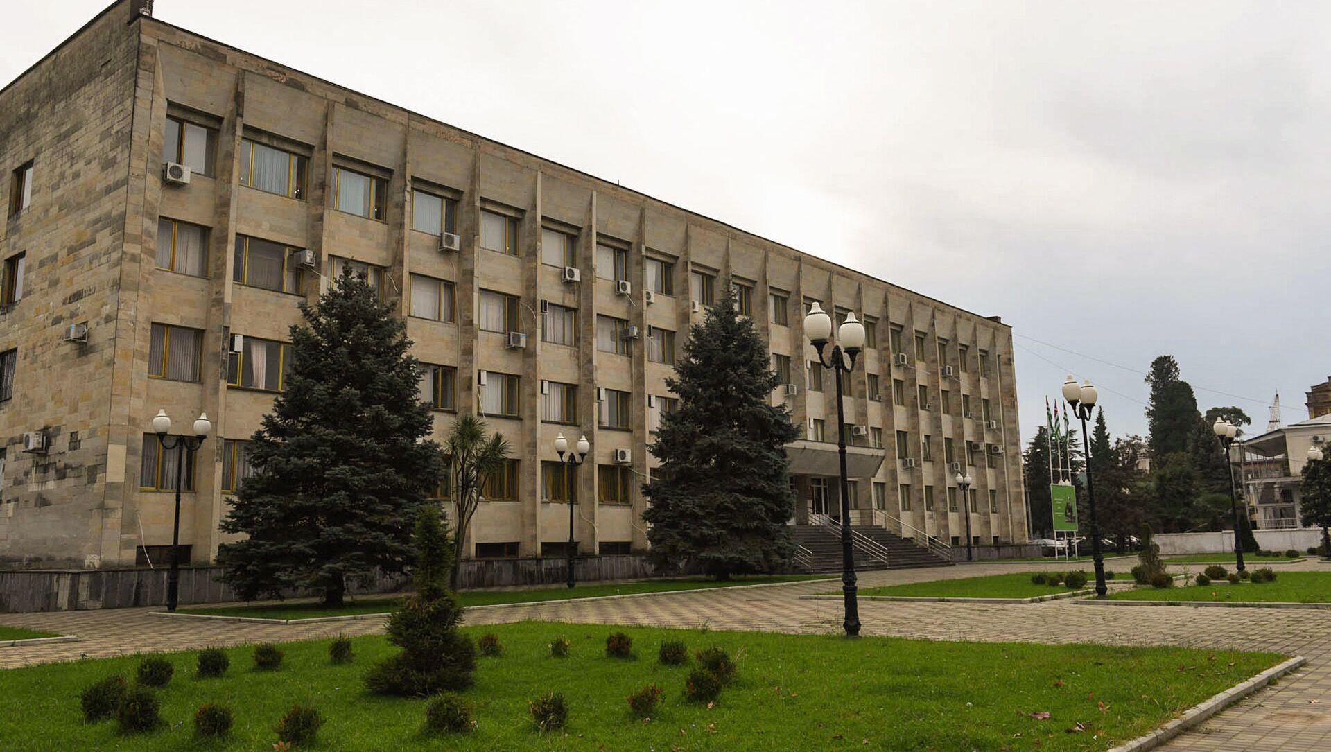 Здание кабинета министров - Sputnik Абхазия, 1920, 05.08.2021
