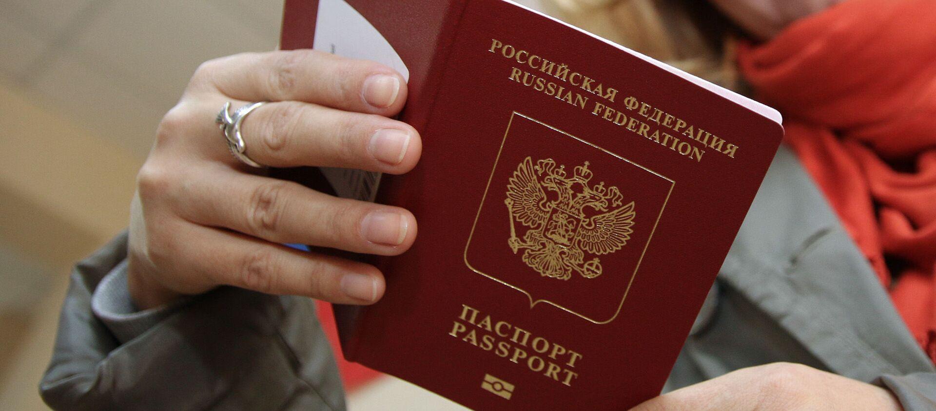 Паспорт РФ - Sputnik Абхазия, 1920, 18.03.2021