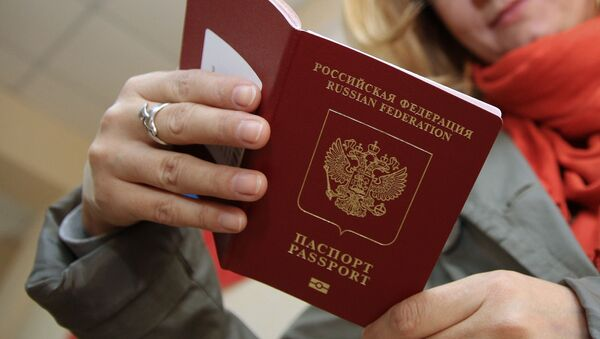 Паспорт РФ - Sputnik Аҧсны