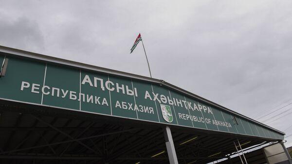Граница Псоу  - Sputnik Абхазия