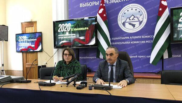 Международный пресс-центр Центральной избирательной комиссии Абхазии  - Sputnik Аҧсны