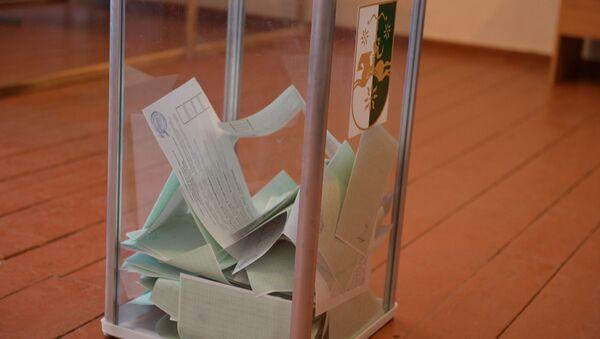 Выборы президента Абхазии - Sputnik Аҧсны