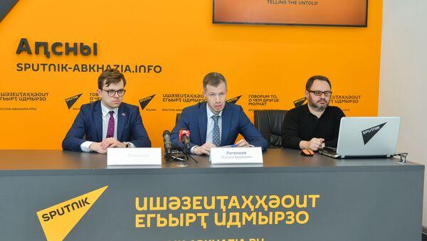 Пресс-конференция российских дипломатов по итогам выборов в Абхазии  - Sputnik Аҧсны