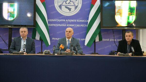 Аслан Бжания на пресс-конференции  - Sputnik Аҧсны