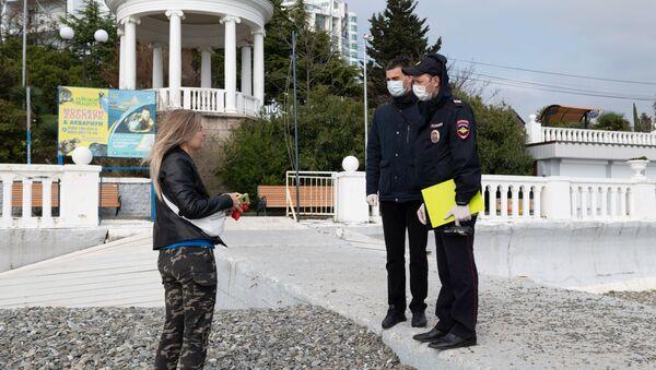 Мобильные отряды самоконтроля в Сочи - Sputnik Абхазия